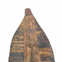 Mahongwe Tribal Reliquary Figure