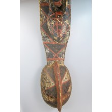 Mossi Yatenga Style Mask