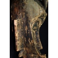 Wooden Senufo Kpelie Mask with Bird 20""